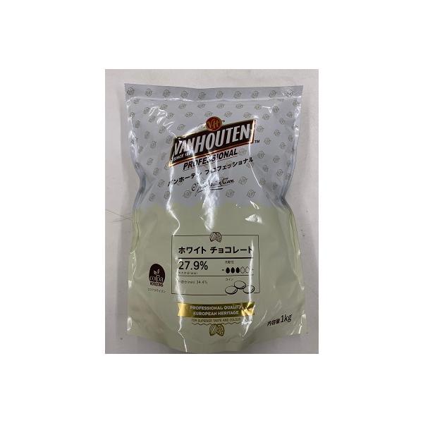 【冷蔵便】バンホーテン ホワイトチョコレート W28S 1.5kg