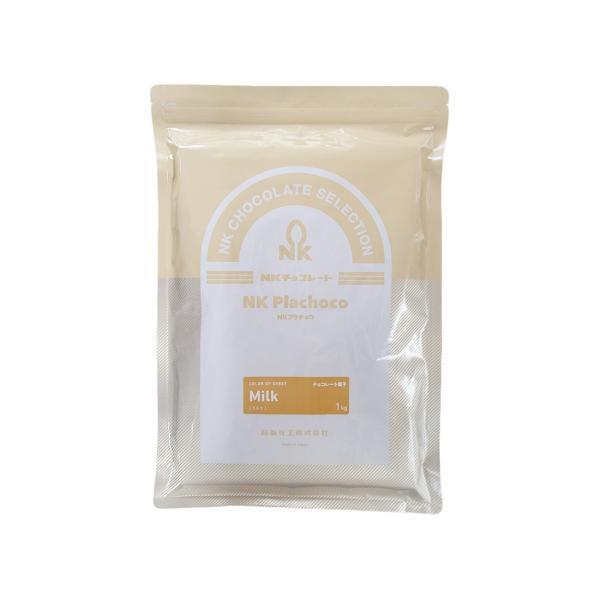 【冷蔵便】日新化工 プラチョコミルクNW 1kg