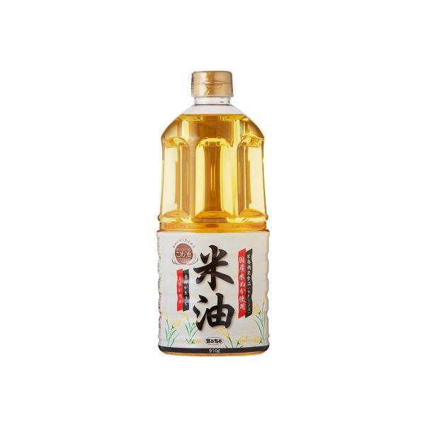 ボーソー油脂 米油 910g