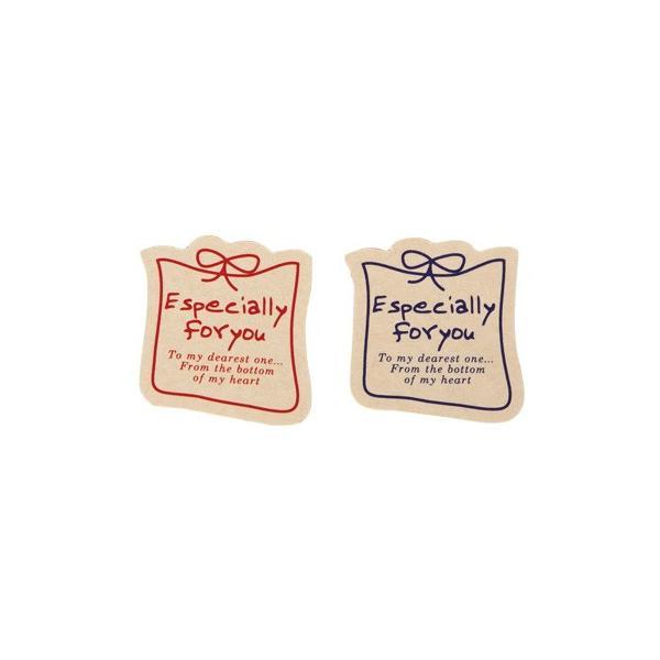 クラフトシール プレゼント(2色×5片)