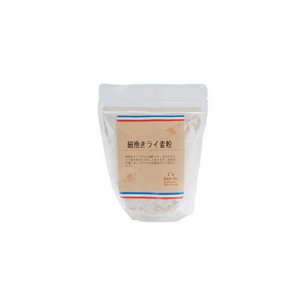 【ネコポス対応 送料無料】細挽きライ麦粉 250g (P)