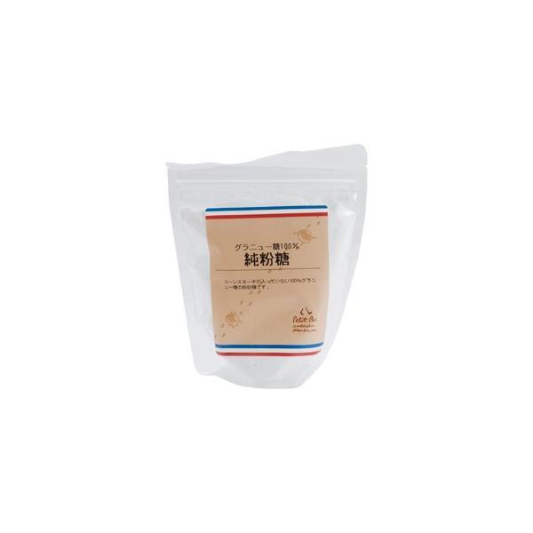 【ネコポス対応 送料無料】純粉糖(グラニュー糖100%) 250g (P)