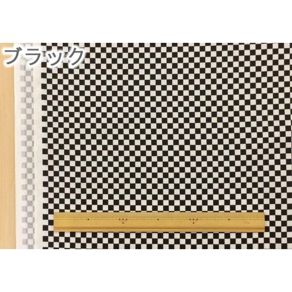 市松模様 生地 和柄 市松格子 チェック 布 綿100% 布地 手芸 Gポプ 紺 赤 紫 緑 黒 グレー 系|cottonhouse-cecile|06