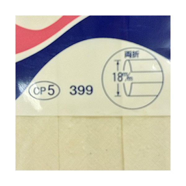 バイアステープ(両折タイプ) キャプテン・CAPTAIN88  ワイド18 CP5/手芸 用品 材料|cottonhouse-cecile|04