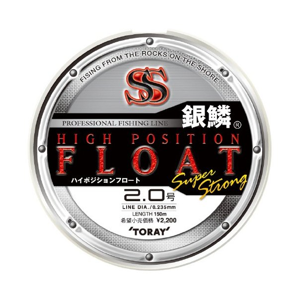 東レ(TORAY) 銀鱗 SS HPフロート 2号|countrystylestore