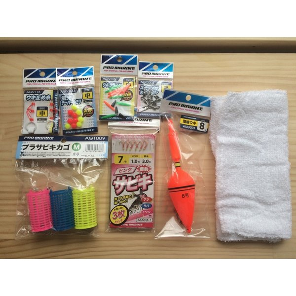 CountryStyle特選 遠投サビキ釣行詰め合わせセット|countrystylestore