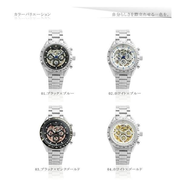 機械式腕時計 メンズ マルチカレンダー搭載 ブランド時計 40代に人気 送料無料|courage|02