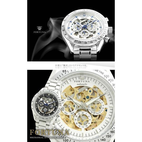 機械式腕時計 メンズ マルチカレンダー搭載 ブランド時計 40代に人気 送料無料|courage|03