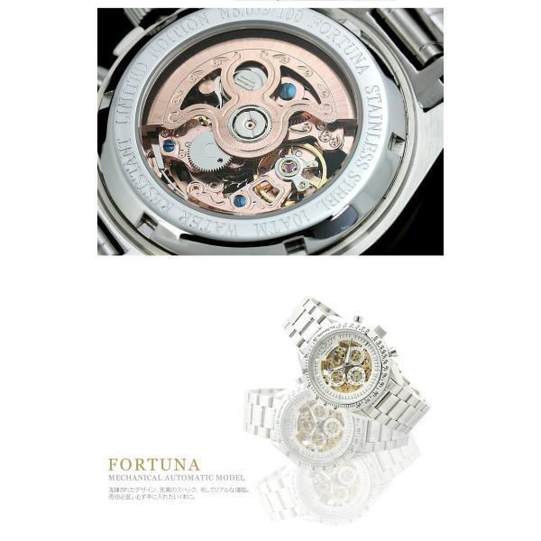 機械式腕時計 メンズ マルチカレンダー搭載 ブランド時計 40代に人気 送料無料|courage|04
