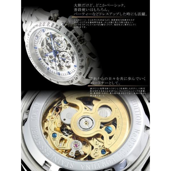 機械式腕時計 メンズ マルチカレンダー搭載 ブランド時計 40代に人気 送料無料|courage|06