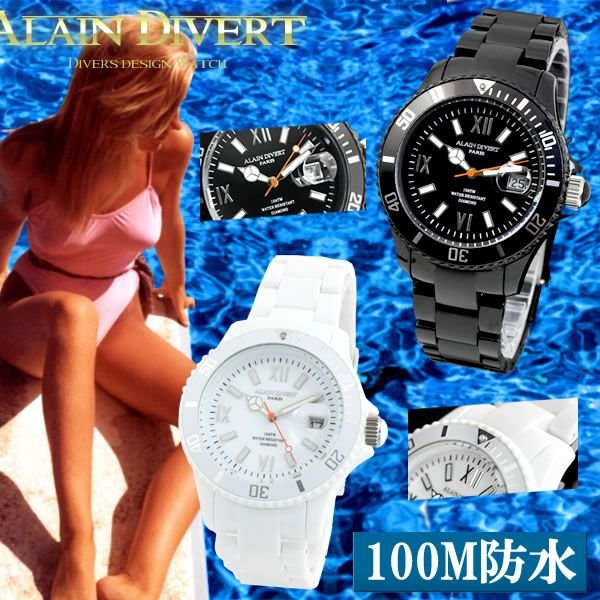 ダイバーズウォッチ 腕時計 メンズ レディース 100m防水 時計 おしゃれ ブランド|courage