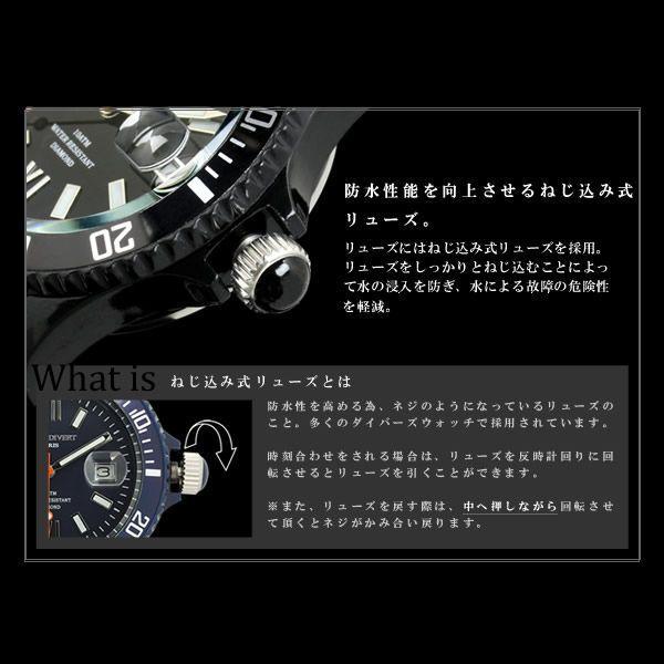 ダイバーズウォッチ 腕時計 メンズ レディース 100m防水 時計 おしゃれ ブランド|courage|06