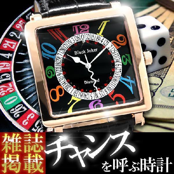 腕時計 メンズ|courage