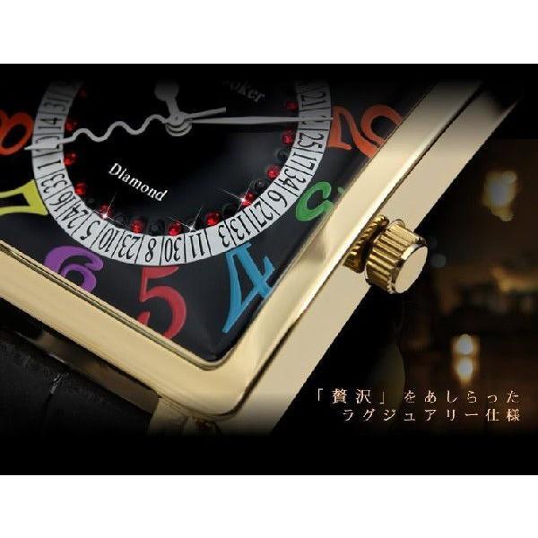 腕時計 メンズ|courage|02