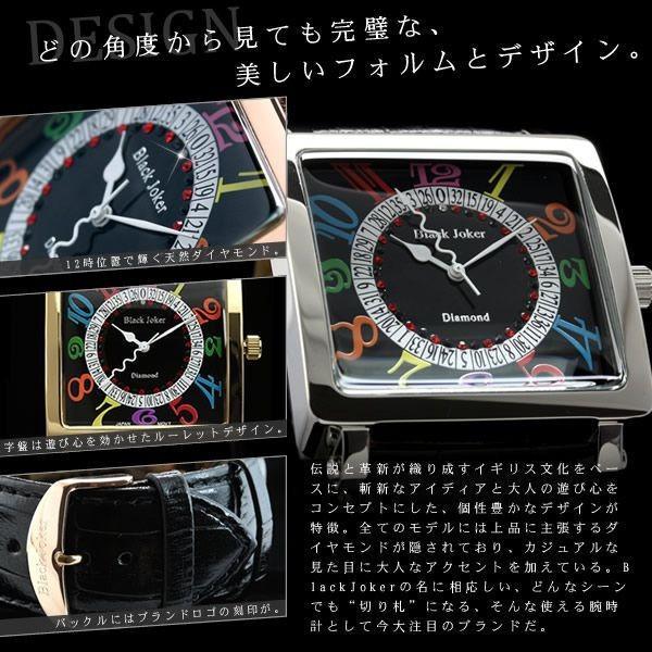 腕時計 メンズ|courage|04