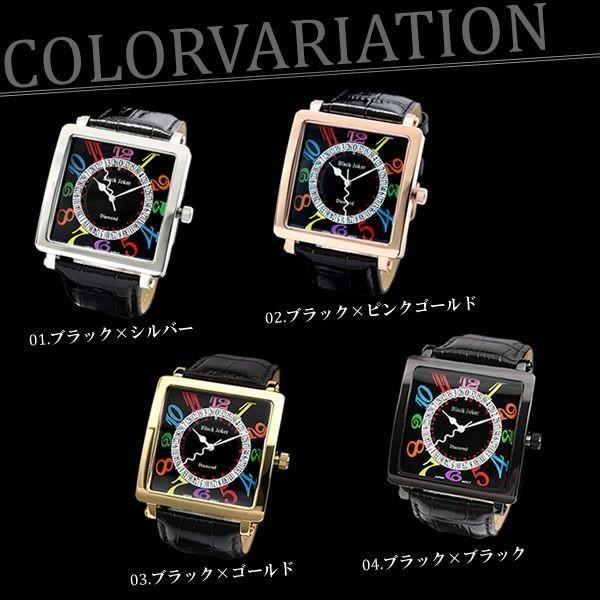 腕時計 メンズ|courage|05