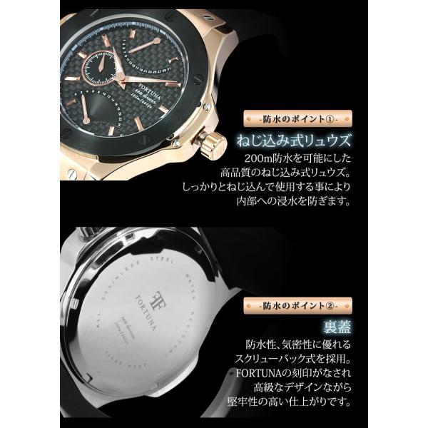 ダイバーズウォッチ 腕時計 メンズ 200m防水 送料無料|courage|06
