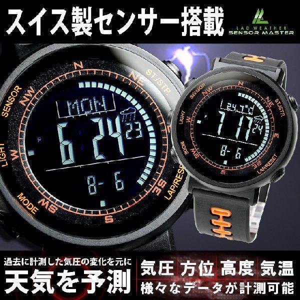 腕時計メンズデジタル時計スイス製センサー温度計コンパス気圧計高度計アウトドアキャンプ登山