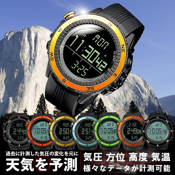 腕時計メンズデジタル時計温度計コンパス気圧計高度計アウトドアキャンプ登山用