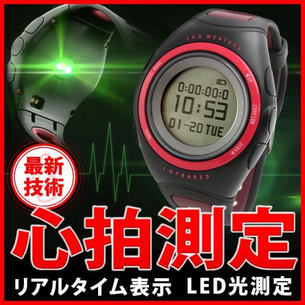ランニングウォッチ 赤外線で心拍計測ができる腕時計 デジタルウォッチ|courage