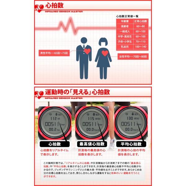 ランニングウォッチ 赤外線で心拍計測ができる腕時計 デジタルウォッチ|courage|04