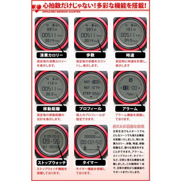 ランニングウォッチ 赤外線で心拍計測ができる腕時計 デジタルウォッチ|courage|05