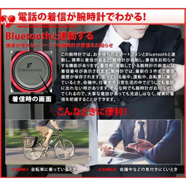 ランニングウォッチ 赤外線で心拍計測ができる腕時計 デジタルウォッチ|courage|06