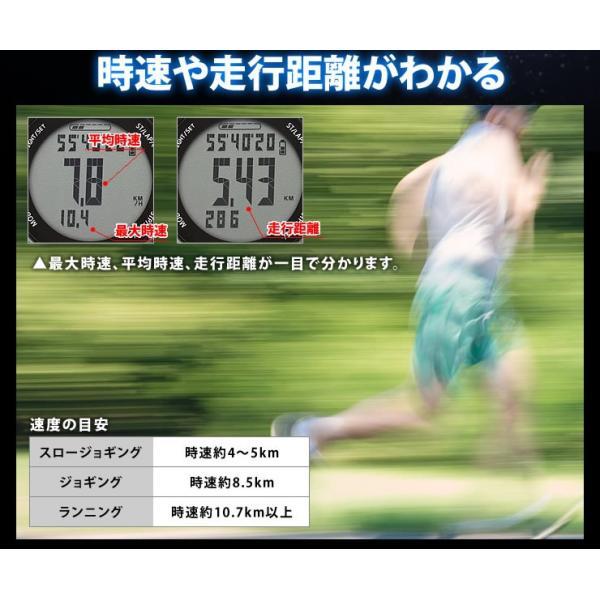 GPS 時計 ランニング ウォッチ 腕時計 メンズ 100n防水 デジタルウォッチ 人気 ブランド|courage|02