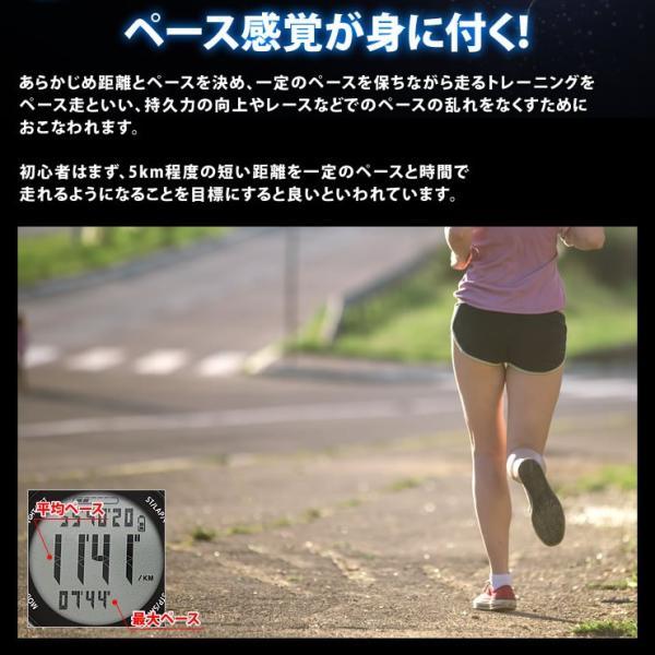 GPS 時計 ランニング ウォッチ 腕時計 メンズ 100n防水 デジタルウォッチ 人気 ブランド|courage|03
