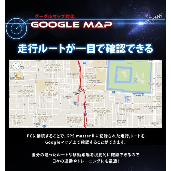 GPS 時計 ランニング ウォッチ 腕時計 メンズ 100n防水 デジタルウォッチ 人気 ブランド|courage|05