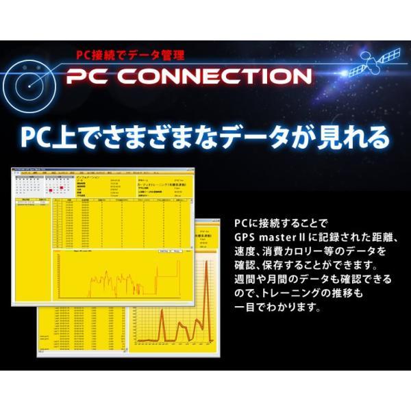 GPS 時計 ランニング ウォッチ 腕時計 メンズ 100n防水 デジタルウォッチ 人気 ブランド|courage|06