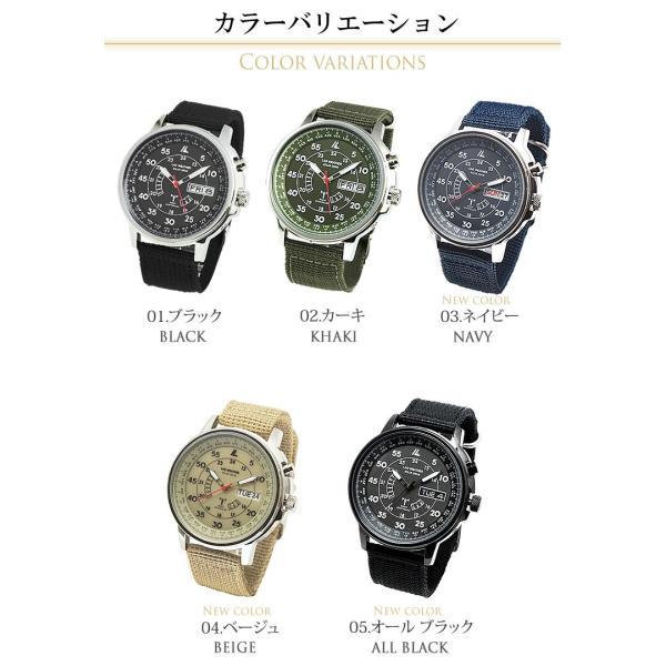 腕時計 メンズ 電波ソーラー腕時計 ブランド ソーラー 電波 時計|courage|02
