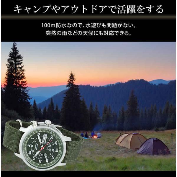 腕時計 メンズ 電波ソーラー腕時計 ブランド ソーラー 電波 時計|courage|11