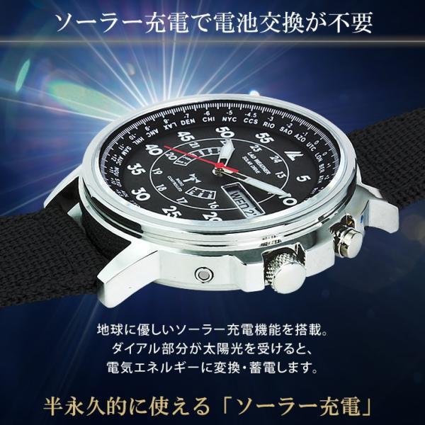 腕時計 メンズ 電波ソーラー腕時計 ブランド ソーラー 電波 時計|courage|04
