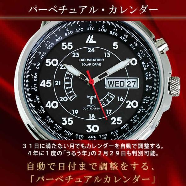 腕時計 メンズ 電波ソーラー腕時計 ブランド ソーラー 電波 時計|courage|05