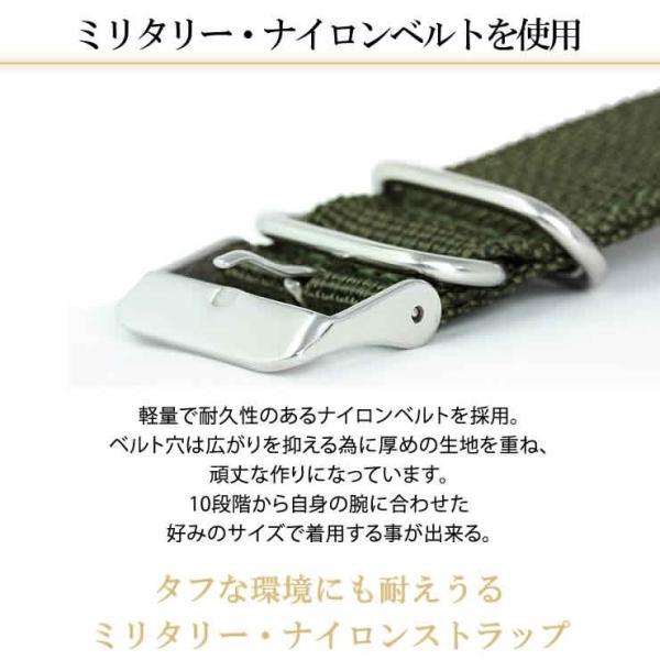 腕時計 メンズ 電波ソーラー腕時計 ブランド ソーラー 電波 時計|courage|06