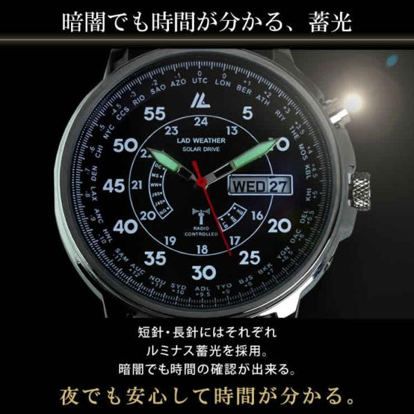 腕時計 メンズ 電波ソーラー腕時計 ブランド ソーラー 電波 時計|courage|08