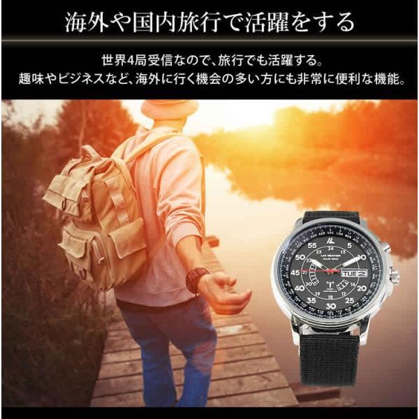 腕時計 メンズ 電波ソーラー腕時計 ブランド ソーラー 電波 時計|courage|10