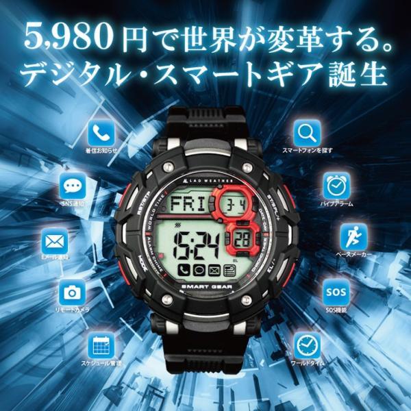 スマートウォッチ 腕時計 メンズ デジタルウォッチ iPhone アンドロイド 対応|courage
