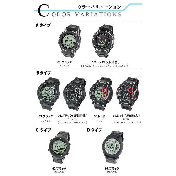 スマートウォッチ 腕時計 メンズ デジタルウォッチ iPhone アンドロイド 対応|courage|02