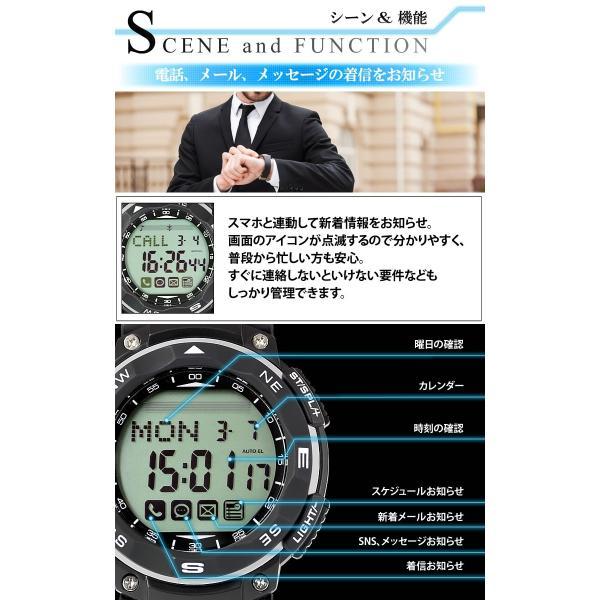 スマートウォッチ 腕時計 メンズ デジタルウォッチ iPhone アンドロイド 対応|courage|03
