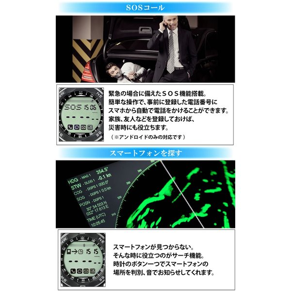 スマートウォッチ 腕時計 メンズ デジタルウォッチ iPhone アンドロイド 対応|courage|04