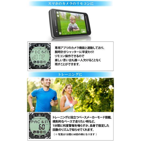 スマートウォッチ 腕時計 メンズ デジタルウォッチ iPhone アンドロイド 対応|courage|05