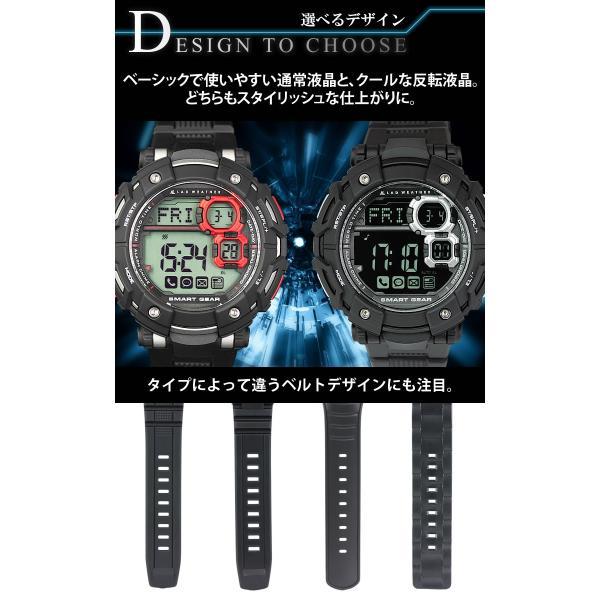 スマートウォッチ 腕時計 メンズ デジタルウォッチ iPhone アンドロイド 対応|courage|07