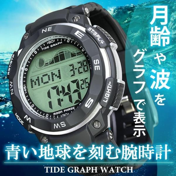 腕時計メンズダイバーズウォッチスポーツウォッチ100m防水デジタル時計デジタル時計アウトドア釣りサーフィン