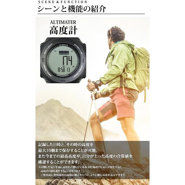 083976146b ... アウトドア腕時計 メンズ デジタル ウォッチ 高度計 気圧計 電子コンパス 温度計 歩数計 人気 ブランド ...