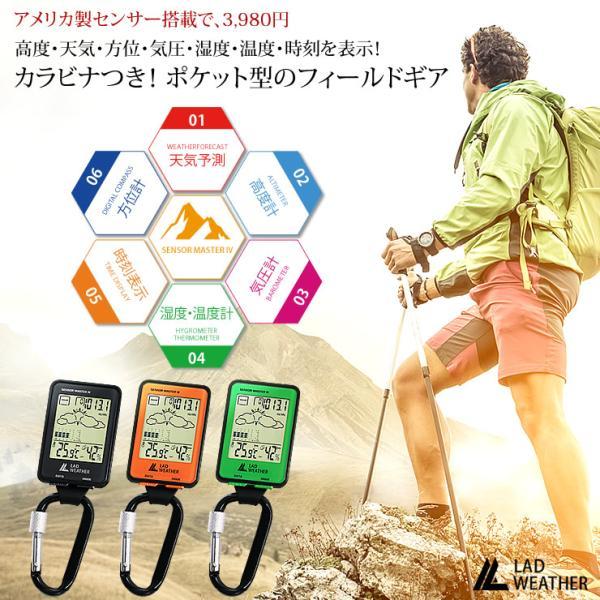 時計 デジタル時計 温度計 湿度計 高度計 気圧計 コンパス フィールドギア キャンプ用品 登山用品 キャンプ アウトドア 登山