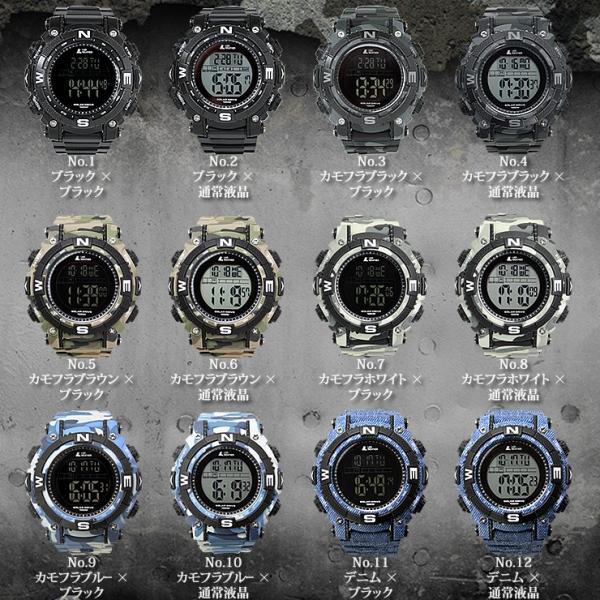 腕時計 メンズ パワー・ソーラー搭載のミリタリーウォッチ デジタル|courage|02