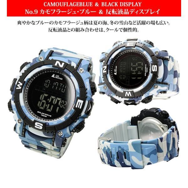 腕時計 メンズ パワー・ソーラー搭載のミリタリーウォッチ デジタル|courage|12