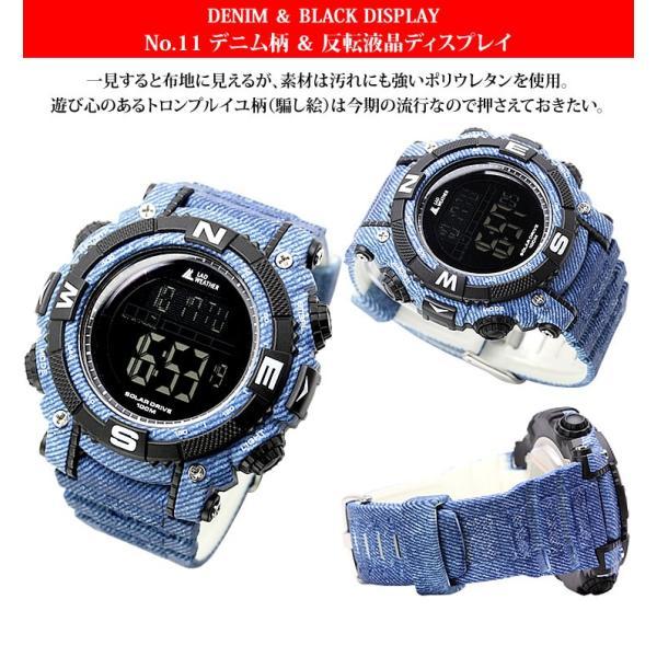 腕時計 メンズ パワー・ソーラー搭載のミリタリーウォッチ デジタル|courage|14